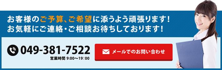main-mail