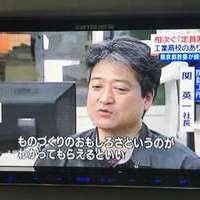 キューブ 1.5 15X 1年保証付 ナビ 地デジTV Bカメラ …のサムネイル