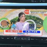 エスクァイア 2.0Xi 左PSD 純正ナビ 地TV Bカメラ  ETC i-Stopのサムネイル